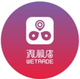 微视店App平台客服经理