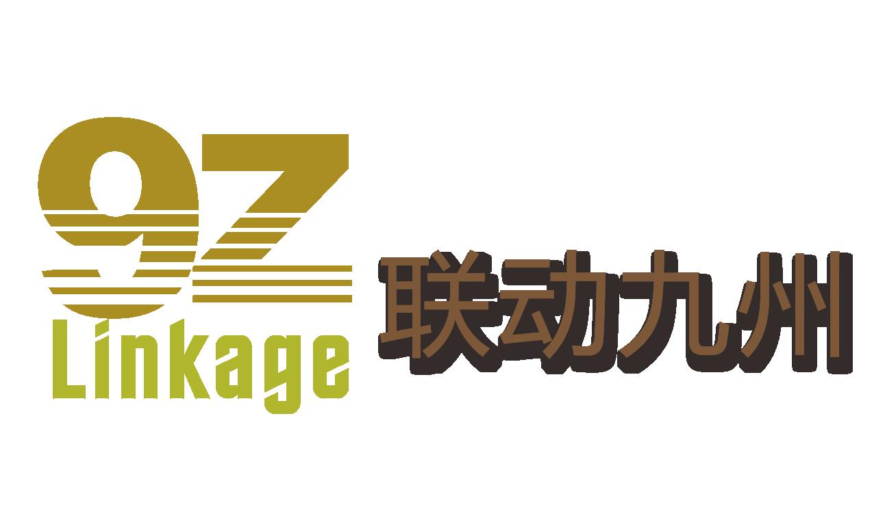 佛山市联动九州信息科技有限公司江门分公司