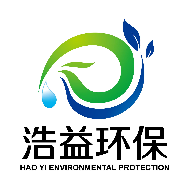 江门市浩益环保工程有限公司