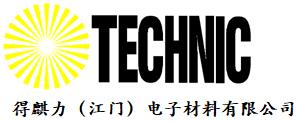 得麒力(江门)电子材料有限公司