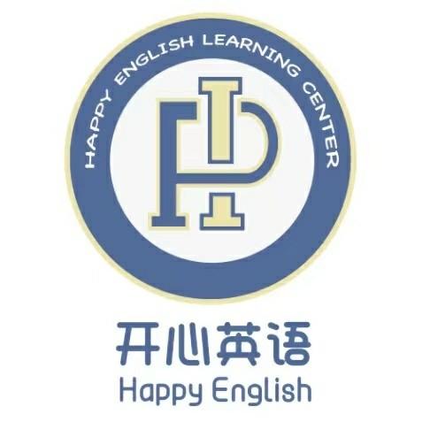 江门市新会区开心英语互动中心